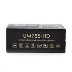 Fotopast UOVision UM 785 3G + 32GB SD karta, SIM karta, baterie a doprava ZDARMA!